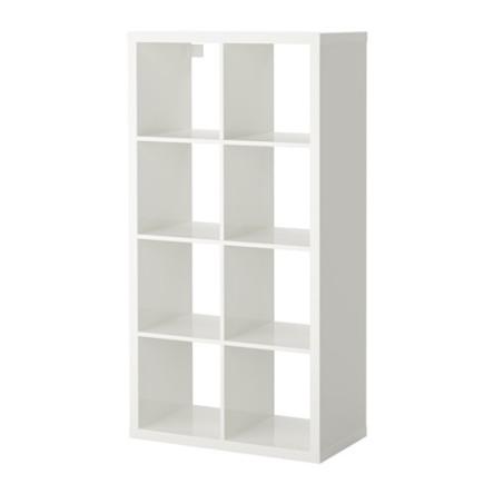 kallax-shelving-unit-white__0365639_PE549081_S4